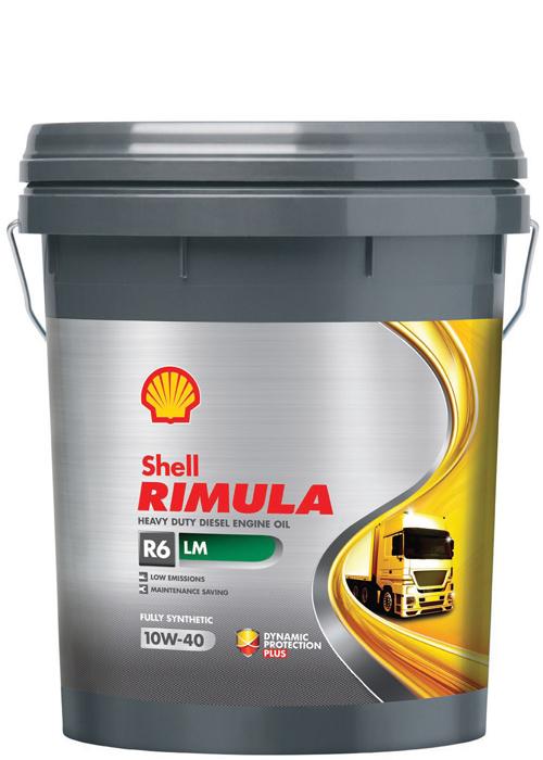 RIMULA R6 LM