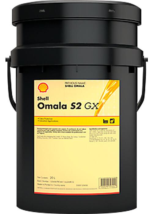 OMALA S2 GX