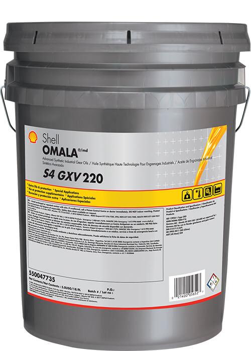 OMALA S4 GXV